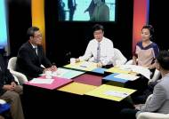 NLL 대화록 실종 후폭풍…'문재인 책임론' 어디까지?