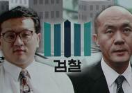 추징금 환수 넘어 '비리' 수사로…전두환 두 아들 정조준