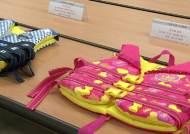 어린이 구명조끼·수영복 유해물질 범벅…16개 제품 리콜