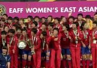 남북 여자축구의 '일본 협공'…마지막엔 함께 웃었다