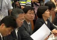 국정원 국정조사 특별위, 오늘 오후 증인 의결 예정