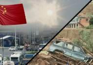 중국 자연재해 몸살…폭우에 산사태, 기록적 폭염까지
