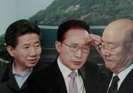 연희동·논현동·봉하마을까지…전직 대통령 '수난시대'