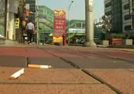 한국외대 정문 250m 주변 '금연 거리' 지정…전국 최초