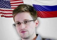 스노든, 망명 허가 받아…미국 '러시아에 당했나' 발끈