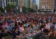 '장외투쟁' 민주, 대규모 집회…김한길, 영수회담 제안