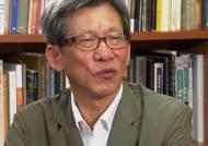 """유홍준, 일본 아베정권 역사왜곡 """"대국의 모습 아니야"""""""
