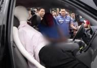"""""""합의금 다투다 우발 범행""""…군산 여성 계획 살인 수사"""