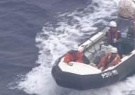 일본 해경, EEZ서 조업한 한인 체포…하루 뒤 석방