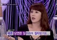 """김지연 심경 고백 """"이혼, 결정하는 데만 3년 걸렸다"""""""