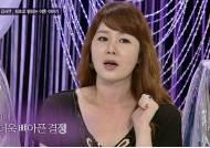 [영상] 김지연 심경 고백, 최초로 밝히는 이혼 이야기
