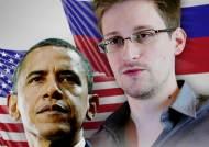 미국-러시아 '스노든 갈등' 풀까…9일 장관 회담 개최