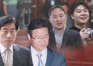국정원 국조 청문회, 핵심 증인 7명의 '입'에 달렸다