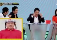 """[썰전] 김구라, 폭풍 불만 토로 """"구라용팝, 완전 성질났다"""""""