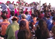 """일본 며느리도 """"독도는 우리땅""""…다문화 가정도 독도 사랑"""