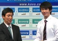 남자 배구 국가대표선수 전광인, 1순위로 KEPCO 지명
