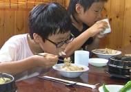 """""""찜통 말복엔 삼계탕이라도 먹어야.."""" 보양식집 장사진"""