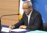 당정, 세제안 수정 논의…상향 기준 5,500만원 수준