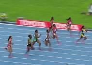 프레이저, 세계육상 여자 100m '10초71' 최고기록 우승