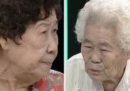 """위안부 할머니 """"처음 일본군에 당한 기억, 아직도 남아…"""""""