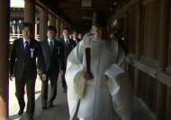 일본 각료 2명, 야스쿠니 신사 참배…1명은 오후 방문