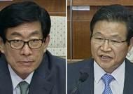 원·판, 국조 사상 첫 '증인선서 거부'…의혹 전면 부인