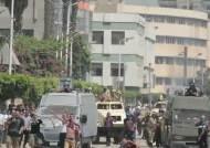 실탄 진압 지시…피로 물든 이집트 '분노의 행진' 예고