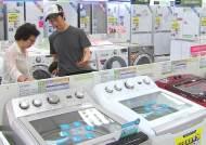 통돌이 세탁기 귀환…불황에 다시 찾는 '실속형' 가전