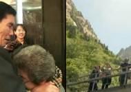 남북 대화 급물살…박왕자씨 피격사건 사과 관건될 듯
