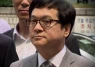 이재현 CJ회장 구속집행 정지…신장이식 수술 받는다