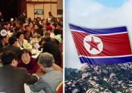 북한, 사흘째 묵묵부답…이산가족 실무 회담도 불투명