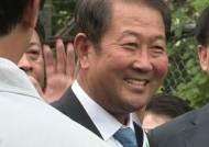 '오뚝이' 박주선, 정치 생명 유지…벌금 80만원 '감형'
