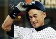 [김식의 야구노트] 후보라도 좋다 … MLB 3000안타 42세 이치로의 도전