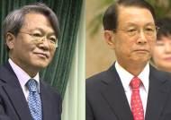 양건 감사원장 사퇴, '김기춘 체제' 청와대와 관련 있나?