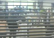 이석기 '내란음모' 혐의…국정원-통진당 일촉즉발 대치