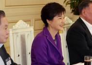 박 대통령, 대기업 회장 오찬…적극·선도적 투자 주문