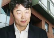 당일 예약·현금 사용…서울 한복판 게릴라식 비밀모임
