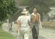 """긴 폭염 씻어버린 '요란한 비'…""""당분간은 선선해요"""""""