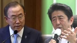 반 총장의 따끔한 '이준 열사 메시지'…일본 보고있나