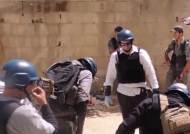 시리아 공습 발빼는 영국…미, 단독 공격 가능성 시사