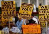 차가운 여론 어쩌나…'시리아 공습' 딜레마 빠진 미국