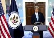 미국, 시리아 독자 개입 시사…오바마 결정만 남았다