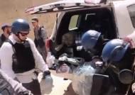 UN 조사단 시리아 떠났다…이제 남은 건 미국의 선택