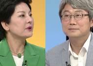 '조중혈맹·남녘의 혁명'…녹취록 표현, 북한서 자주 사용?