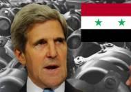 """미 국무장관 """"사린가스 사용 확인"""" 시리아 공습 승인 압박"""