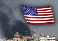 """중동 3국 """"미국, 시리아 공습 지지""""…외교설득전 가열"""