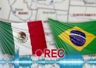 대통령 전화 도청? 그린월드 폭로에 브라질·멕시코 발끈