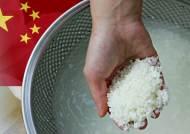 """""""밥 맛이 이상해"""" 급식 쌀 봤더니…중국산 70% 뒤섞여"""