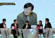 """[썰전] 강용석 """"JTBC 뉴스 개편, 진영논리 파괴 의지"""""""