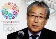 쏟아지는 오염수 질문에 '진땀'…일본, 올림픽 유치 흔들